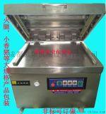 四川火腿真空包装机700大袋食品真空封口机优质厂家