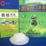 降噪音塑胶齿轮油 玩具润滑脂