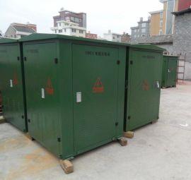 户外35KV高压电缆分接箱带霹雷器贺州厂家