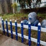 四川草坪圍欄網PVC草坪護欄庭院綠化帶鋅鋼柵欄
