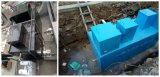 醫院檢驗科廢水處理設備