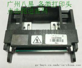 专业供应zebra zxp3及多种证卡打印机打印头