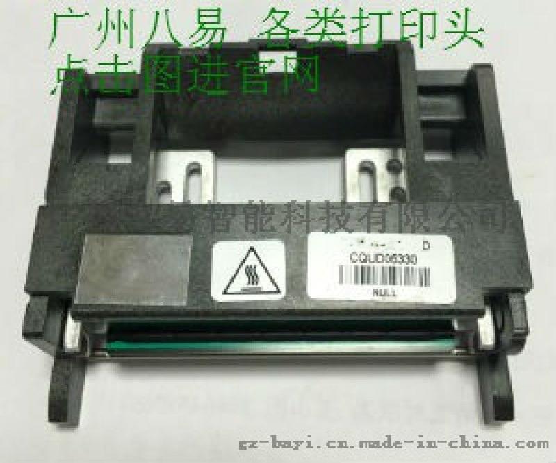 zebra zxp3证卡打印机打印头