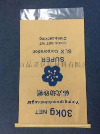 广州牛皮纸袋厂家东莞牛皮纸袋定制惠州牛皮纸袋