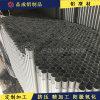 25*0.7磨砂氧化鋁管縮管加工 縮口加工 鋁合金手柄定制