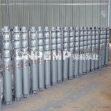 高扬程热水深井泵专业团队在线服务