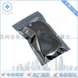 信号屏蔽袋定做防静电IC集成电路包装袋 复合屏蔽袋