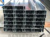 鍍鋅C型鋼  衝孔鋼結構檁條加工