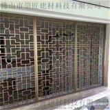 重庆 走廊护拦铝花格订做 外墙铝窗花隔断