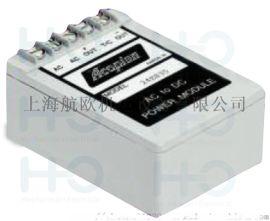 Invensys执行器MP-5513-0-0-3