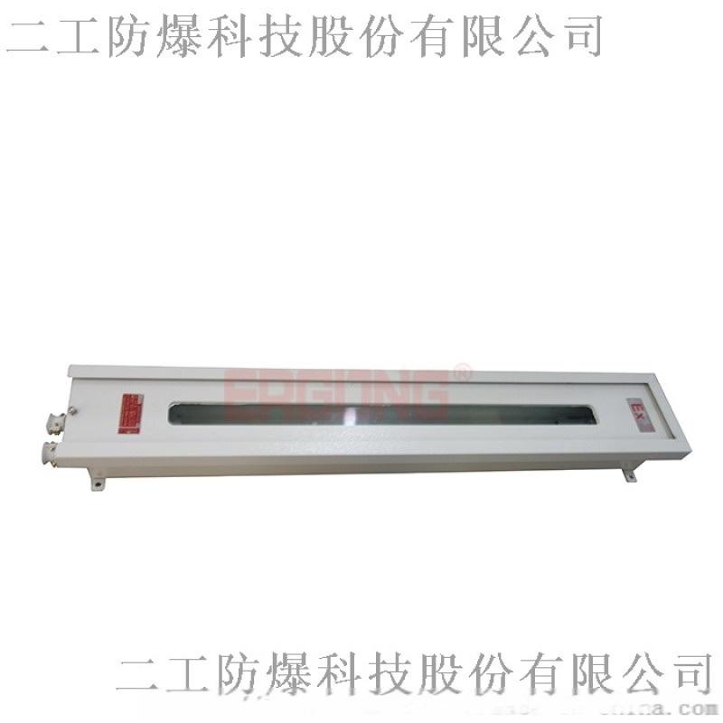管廊主動入侵防爆光柵罩殼探測器