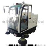 可開掃地機帶吸塵噴水降塵電動駕駛式掃地機價多少