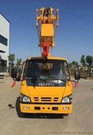 廠家銷售16米高空作業車江鈴雙排高空作業車