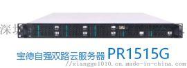 寶德服務器之GPU加速計算服務器