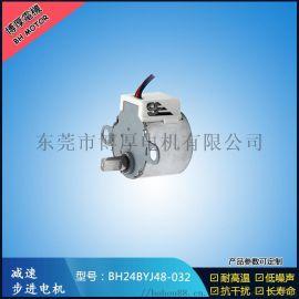 水纹灯/火焰灯专用减速电机 4相8拍直流小型马达