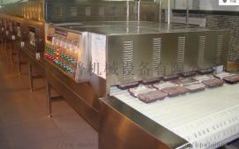 微波外卖盒饭加热设备