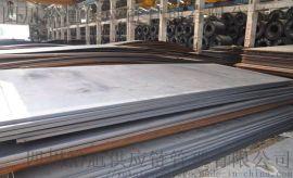 成都热轧钢板公司 精选货源 采购有折扣