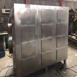 活性炭吸附箱A塑料厂活性炭吸附箱今日报价