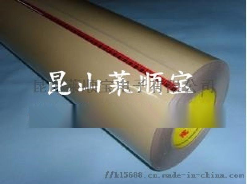 找原装:3M9731硅胶带3M9696胶带散料整支 苏州3m散料整支