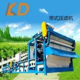 帶式濃縮壓濾機 建築打樁廢水污泥濃縮幹排一體機