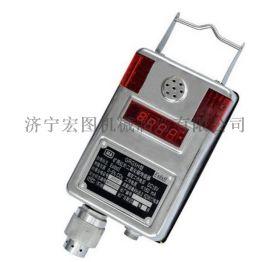 GTH500(B)型一氧化碳传感器