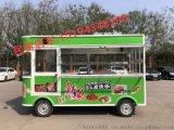 民賀美食小吃餐車怎麼樣