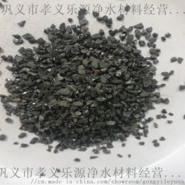 **颗粒无烟煤滤料 食品级水过滤滤料