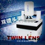 影像测量仪龙门式双镜头自动测量仪CNC-6080M