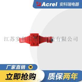 ATE200表带式无线测温传感器
