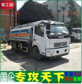 新疆哪里可以买油罐车 加油车