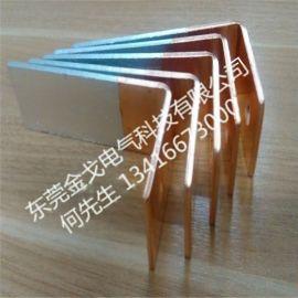 MG铜铝过渡排 铜铝过渡板
