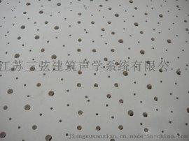 南京吸音穿孔石膏板吊頂供應商