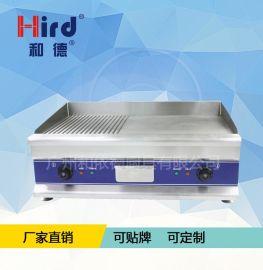 和德商用电扒炉WG750手抓饼鸡扒猪扒牛扒等小吃设备