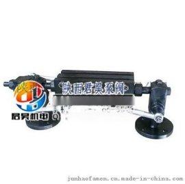 锅炉平板水位计X49H-25 双色水位计供应 西安锅炉配件