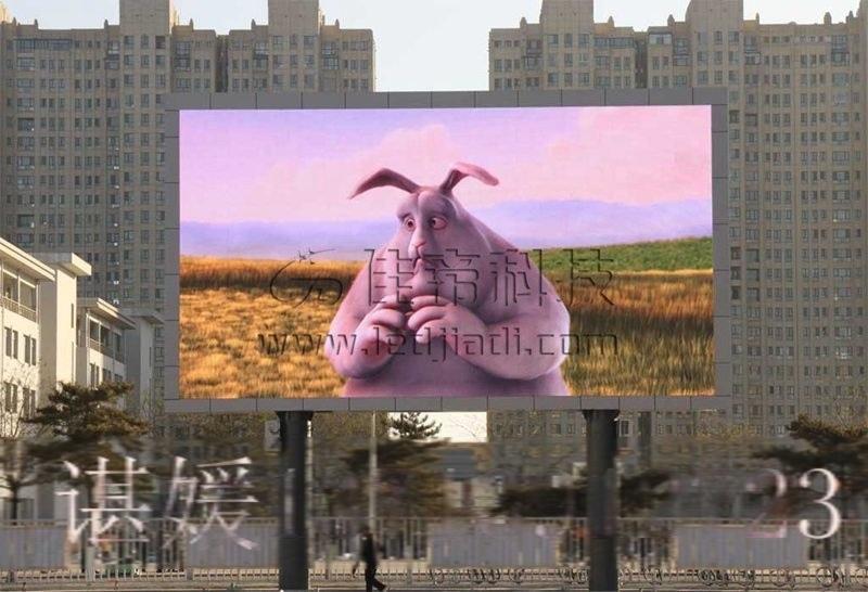 活動演出戶外廣告螢幕LED顯示屏