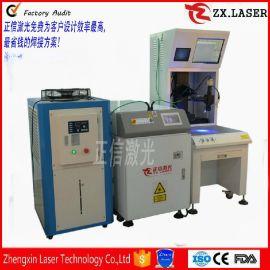 高稳焊接质量能量负反馈金属激光焊接机