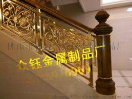 新型艺术楼梯扶手铝艺护栏 生活中艺术品
