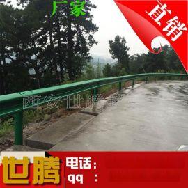 渭南高速公路护栏板 渭南波形防护栏 可送货安装