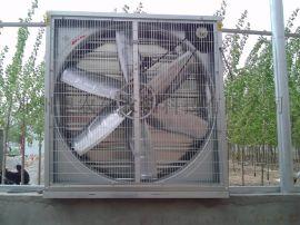 漯河车间降温通风设备负压风机水帘