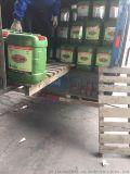 廠價銷售 金鑽黑豹JS防水材料 廚房屋頂地面防漏防水 國標正品