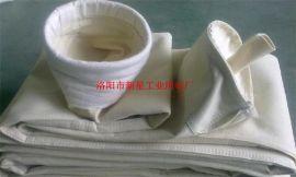 厂家供应玻璃纤维除尘袋