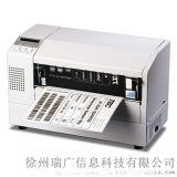 东芝B-852宽幅标签打印机  条形码标签打印机  化工标签打印机 面单打印机
