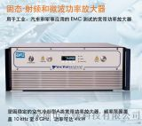 射频微波功率放大器-固态 AFG/10kHz-6GHz/VBA230-80/VBA250-80/功率可达4kW