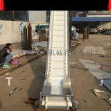 波状皮带机厂家供应沈阳市挡板输送上料机斜坡挡板提升机升降裙边爬坡机