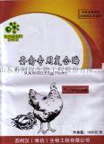 苏柯汉小麦饲料复合酶