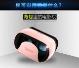 TJD VR-box源頭貨源