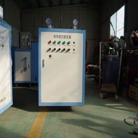 72kw蒸汽发生器-小型电蒸汽锅炉-免报检蒸汽锅炉