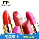 默克幻彩珠光粉镜面银粉 化妆品级色粉 变色龙珠光粉 彩色珠光粉