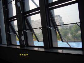 安徽威卢克斯电动天窗 消防天窗安装