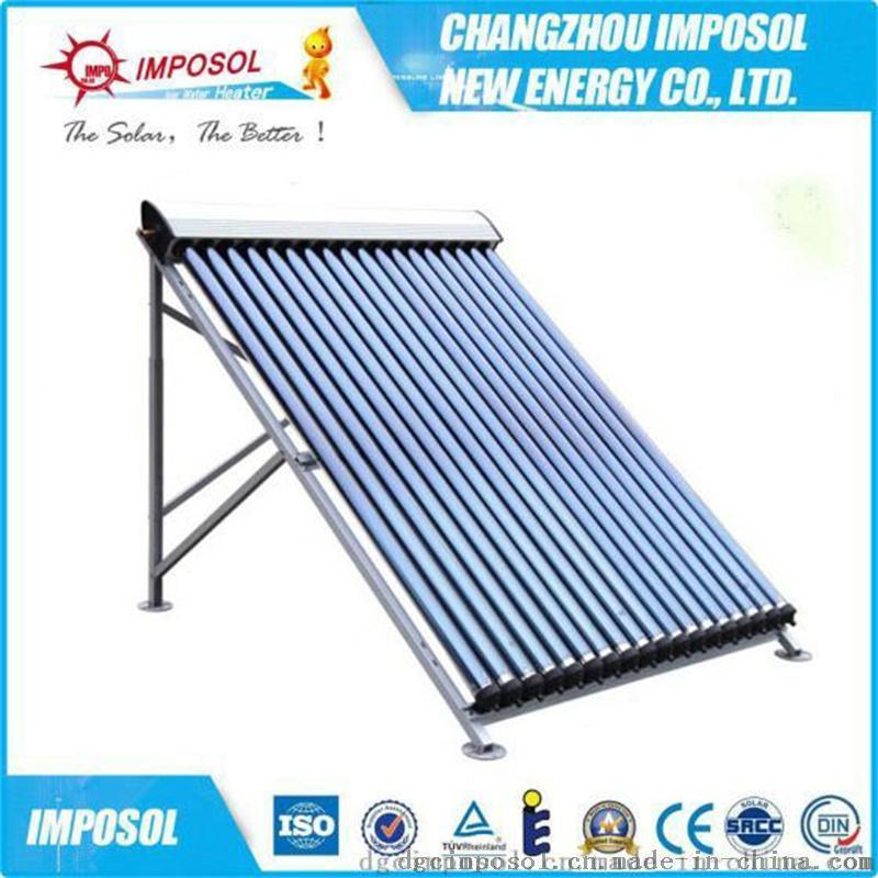 高效节能ISO9001认证太阳能集热器